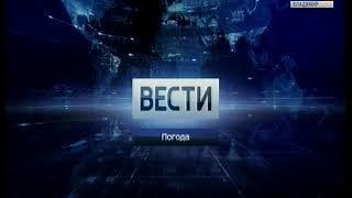РОССИЯ 28 июн 2018 Чт 20 40