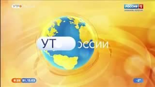 Утро России. Карачаево-Черкесия 13.03.2018