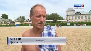 На центральном пляже Костромы погиб 10-летний мальчик