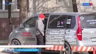 Дороги Ставрополя преобразятся к праздникам
