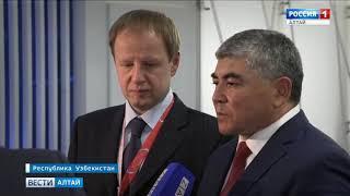 «Алтай-Форест» запускает совместное производство с партнёрами из Узбекистана