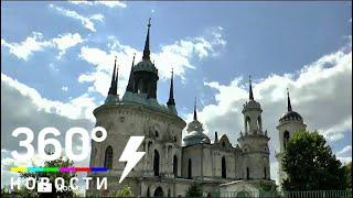 В Москве обсудили законодательство в сфере особых территорий