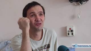 Как в Тверской области борются с инсультами