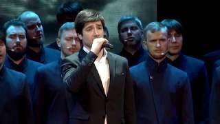 В Саратове прошёл концерт хора Сретенского монастыря
