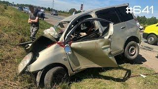 ☭★Подборка Аварий и ДТП/от 10.08.2018/Russia Car Crash Compilation/#641/August2018/#дтп#авария