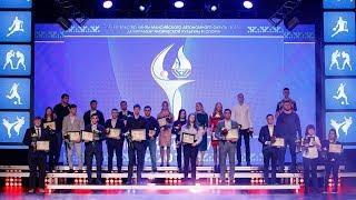 Кому достались награды югорского окружного конкурса «Спортивная элита»?