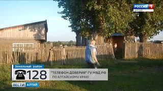 В Алтайском крае мужчина украл BMW, о которой мечтал