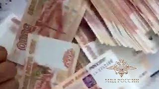 Задержаны участники группы, подозреваемые в изготовлении и сбыте фальшивых билетов Банка России