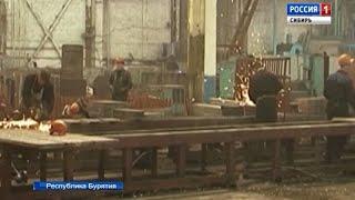 Работники одного из заводов в Бурятии объявили забастовку из-за задержки зарплаты