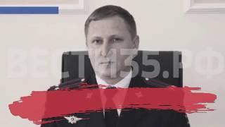 Начальник уголовного розыска Вологодской области Сергей Головкин погиб в аварии