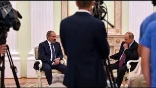 Что осталось за закрытыми дверями встречи Путина и Пашиняна ?.
