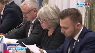 Об эффективном расходовании бюджета говорили в областном Собрании депутатов