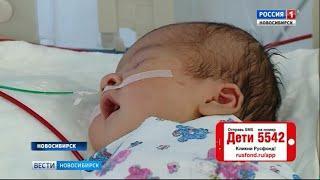 Новорожденному мальчику нужна помощь в борьбе с тяжелым пороком сердца