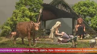 Од пинге. Открытие новых залов в краеведческом музее Саранска