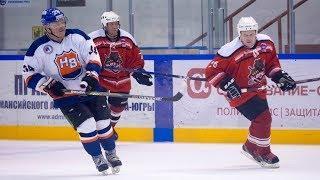 Большой хоккей вернулся! В Ханты-Мансийске проходит Чемпионат Югры среди ветеранов