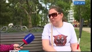 Слепой эксперимент  Собаку проводника не пустили в автобус в Иркутске