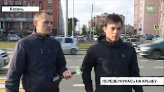 Крупная авария на пересечении улиц Чистопольская и Меридианная - ТНВ