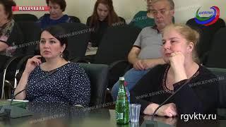 В Махачкале прошла презентация «Кубачинско-русского словаря»
