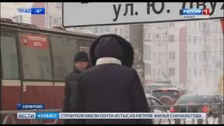 В Кемерове демонтировали опасную рекламную вывеску