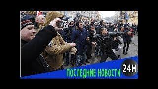 Киев отомстит москве за крым, а она стерпит