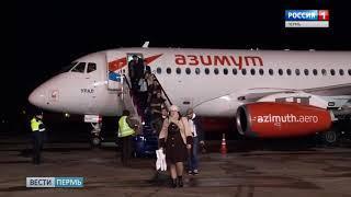 Открылось авиасообщение между Нижним Новгородом и Пермью