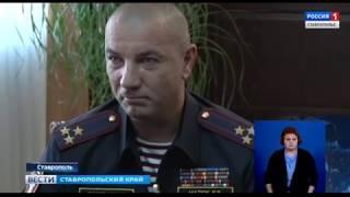 На Ставрополье новый начальник управления Росгвардии