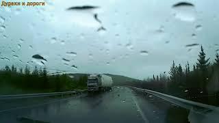 Подборка ДТП #72 Аварии автомобилей в не погоду