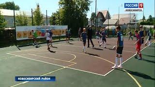 В посёлке Крупской жители решили сообща построить детскую площадку
