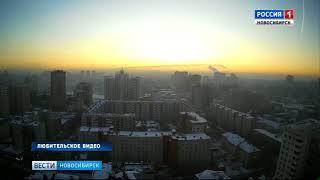Кривой метеор снял на видео житель Новосибирска