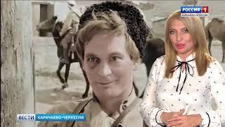Вести Карачаево-Черкесия 13.11.2018
