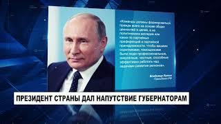 НОВОСТИ. Обзор за неделю от 22.09.2018 с Ольгой Поповой. Часть 1