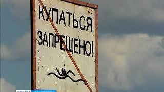 На озере Песчанка в Красноярске утонул мужчина