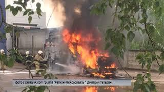 В Заволжском районе Ярославля загорелась фура