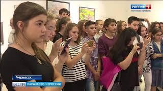 """В республиканской картинной галерее открылась выставка """"Многообразие красок Кавказа"""""""