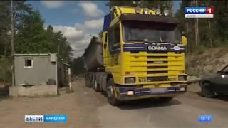 Прокуратура Пряжинского района начала проверку на местном полигоне ТБО
