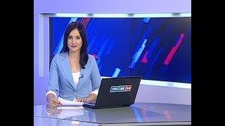 Вести Бурятия. 11-00 Эфир от 20.10.2018