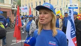 День города отметили во Владивостоке