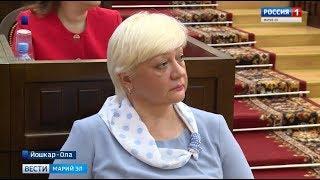 В Марий Эл утвержден новый председатель Конституционного суда республики