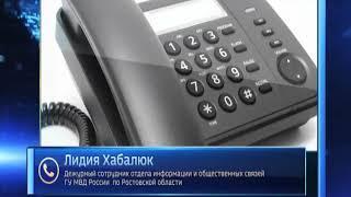 """4 человека погибли в ДТП на трассе М-4 """"Дон"""" в Ростовской области"""