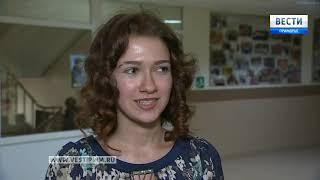 В Приморье волонтёров года наградили добровольческим «Оскаром»