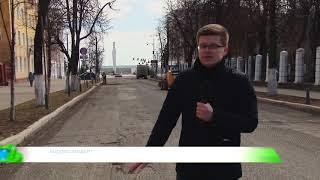 ИКГ Ремонт дорог #2