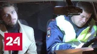 """Футболист """"Крыльев Советов"""" задержан за рулем с 0,480 промилле - Россия 24"""