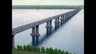 Новый мост через Волгу близ Тольятти должны построить до 2024 года