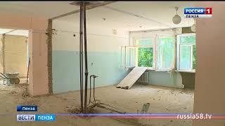 В Пензе начался капитальный ремонт офтальмологической больницы
