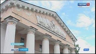 Кто будет ремонтировать Дом офицеров в Петрозаводске