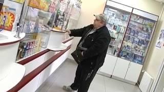 Предложение о реформировании аптечной системы выдвинули в ЛДПР(РИА Биробиджан)