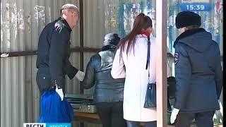 Мёртвого младенца нашли на остановке возле областного онкоцентра в Иркутске