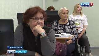 Банк России организовал курсы финансовой грамотности для людей старшего поколения