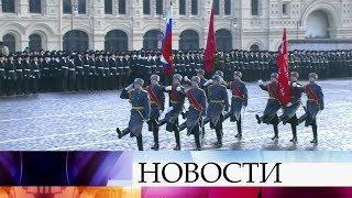 На Красной площади состоялся торжественный марш в честь годовщины легендарного парада 1941 года.