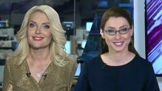 Выпуск новостей в 20:00 CET с Марианной Минскер и Лизой Каймин